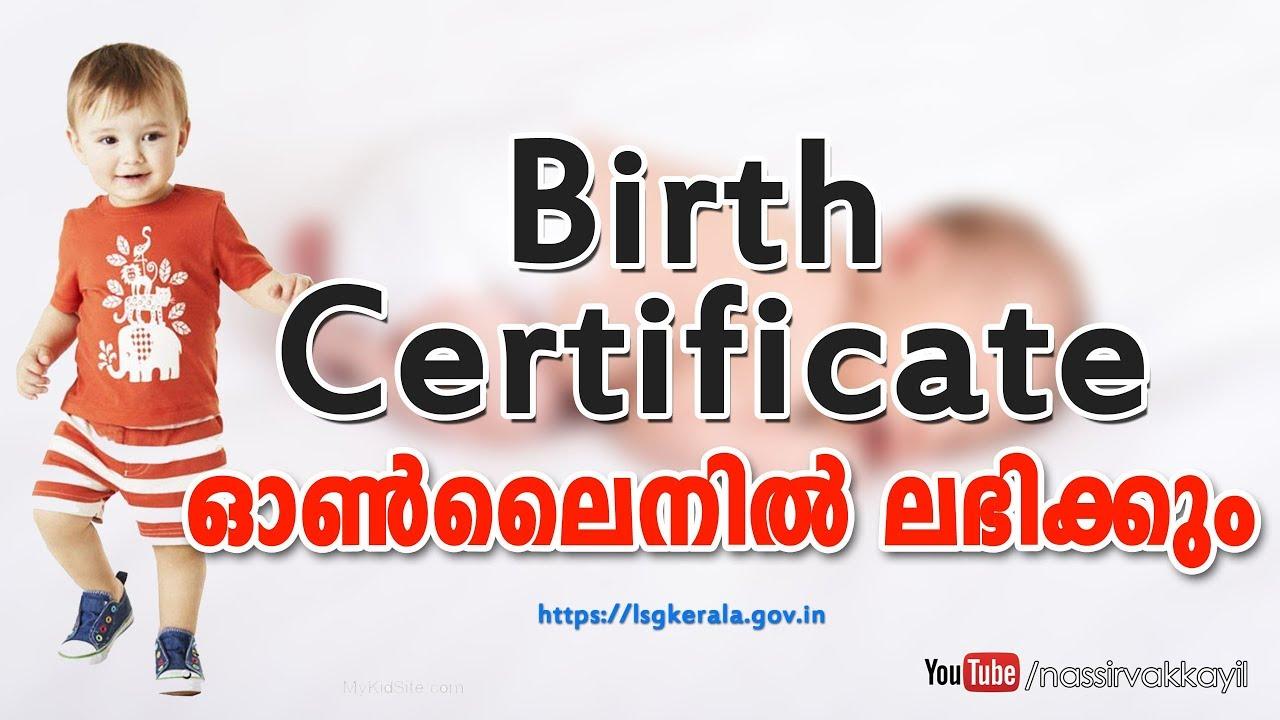 how to get nsc certificate online