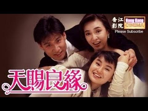 粤語喜劇(720P) 【天賜良緣Sister cupid】 張學友、張曼玉、鄭裕玲、
