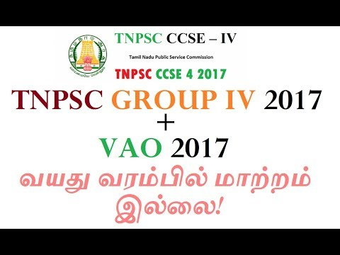 TNPSC CCSE 4 Exam Age Limit 2017 - 2018