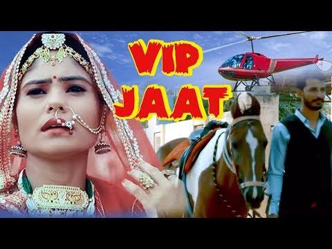 VIP JAAT ( Full Video ) - Latest Rajasthani DJ Song 2018 - HD Video