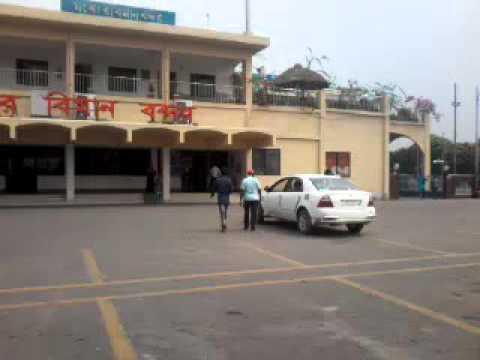 Jessore Airports যশোর বিমানবন্দর