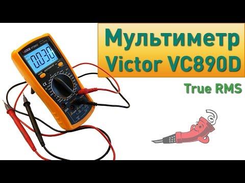 мультиметр vc890d