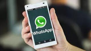 Некоторые хитрости WhatsApp