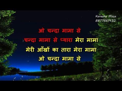 Chanda Mama Se Pyara Mama - Karaoke - Kartavya - Mohammed Rafi & Usha Mangeshkar