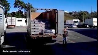 """У водителя грузовика """"сорвало крышу""""...  / Camionista """"perdeu teto""""..."""