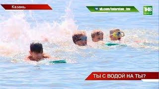 Спасатели дали показательный урок – как научиться плавать и правильно вести себя на воде - ТНВ
