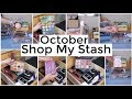 Shop My Stash | Monthly Makeup Basket October 2018
