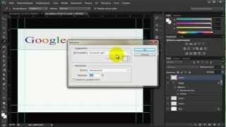Создаем визитку в Photoshop в стиле Google