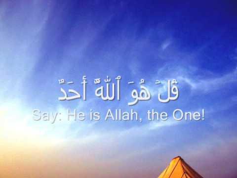 Surah Al-Ikhlas by Mishary Rashid Alfasy with English translation