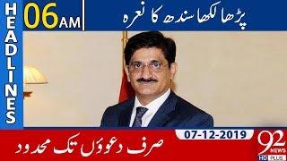 News Headlines   06:00 AM   07 December 2019   92NewsHD