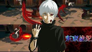 SS White Haired Kaneki Gameplay! - Tokyo Ghoul War Age/东京战纪