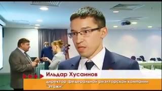 видео Анализ рынка новостроек Тюмени