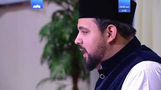 Nazm - Har Taraf Fikr Ko - Jalsa Salana Qadian 2017
