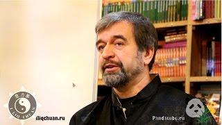 Лекция Александра Скалозуба