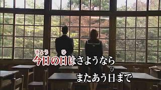 任天堂 WiiU ソフト カラオケ JOYSOUND 今日の日は さようなら 森山 良...