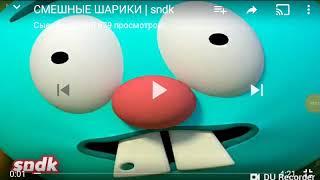 РЕАКЦИЯ на мультик смешные шарики.(1 часть)