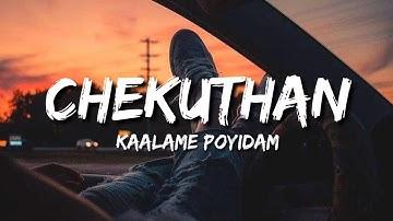Kalame Poyidam - Chekuthan (Lyrics)