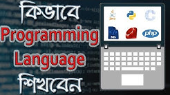 How to learn coding language or programming language easily.