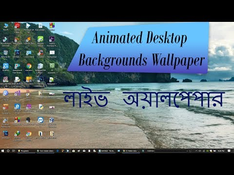 How To Set Animated Desktop Backgrounds Windows 10 | Live Wallpaper In Bangla
