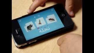 Application iPhone pour apprendre l'arabe iReadArabic