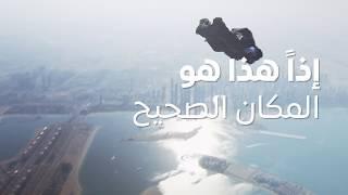 إكسبو2020 دبي | استكشف فضاءات تحفّز الحواس