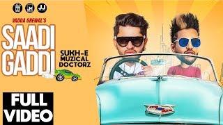 saadi gaddi vadda grewal feat sukh e official music video los pro 2018