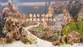 황호석 모래폭포 레이아웃
