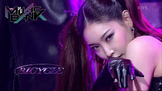 CHUNG HA(청하) - Bicycle (Music Bank) | KBS WORLD TV 210219