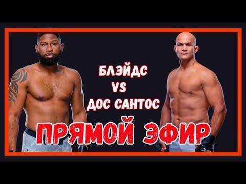 ГДЕ СМОТРЕТЬ ТУРНИР UFC FIGHT NIGHT 166! ГДЕ И КОГДА СМОТРЕТЬ ОНЛАЙН UFC FIGHT NIGHT 166