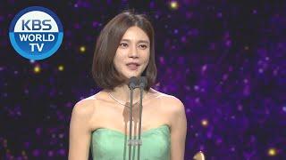 Excellent Actress Award (Daily Drama) - Lee Yeongeun, Cha Yeryun[2019 KBS Drama Awards / 2019.12.31]