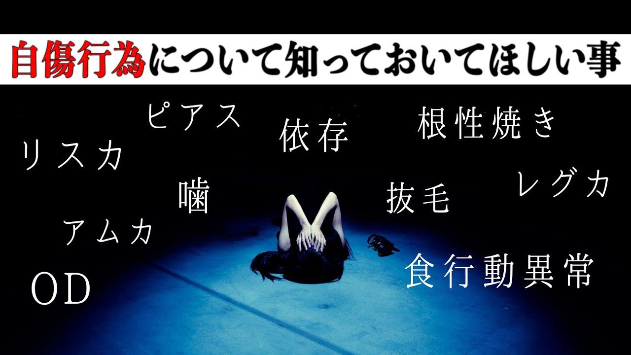 意味 アムカ 柊キライ「ラブカ?」白亜病は恋の病?謎のヴェールに包まれた歌詞の意味を考察