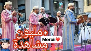 نايضة مع عبيدات الرمى في المهرجان الدولي الإيطالي المغربي بتريفيزو مع نخبة الفنانين