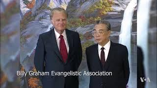 Graham, 'America's Pastor,' Had Global Impact