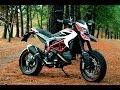 VRUM MOTO - Ducati Hypermotard SP 2015 [Teste]