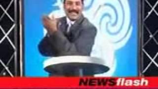 IMRAN PRATAPGARHI geet NAHANA TERA PANI ME on LIVE INDIA TV DAT   YouTubevia torchbrowser com 00 01
