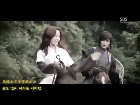 信義/神醫(신의)OST Part.2 申勇在(4men)《放慢腳步》(中韓字幕)