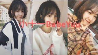 怪奇物语 小十一babeyuu - Tik tok cô gái dễ thương nhất Trung Quốc #3