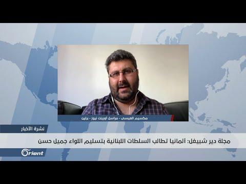 وزارة الداخلية الألمانية: لا يمكن استعادة عناصر داعش المعتقلين في سوريا  - 12:53-2019 / 2 / 18