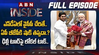 Inside On Latest Politics | Full Episode (17-02-2020)