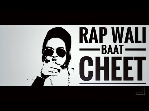Rap Wali Baat Cheet - DjYogesH (Nagpur) | Latest hindi Rap Song 2K17 | DKCP Records Nagpur.