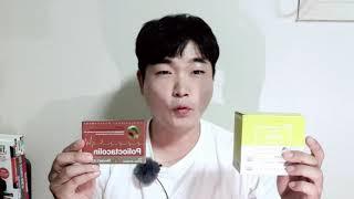 에이필드(APYLD) R3 폴리옥타콜린,징코엑스 혈행관…