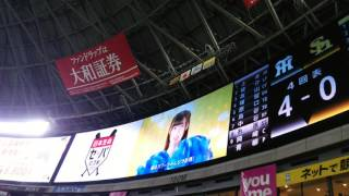 6/10 ソフトバンクvs阪神戦 3回裏終了後に流れたえりぽんのダンスムービ...