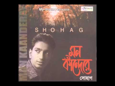Konna Go Amar | Shohag | Bangla exclusive Digital song | Mysound BD