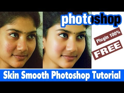 Skin Smooth Photoshop Tutorial (Download Free Plugin 100% FREE) thumbnail