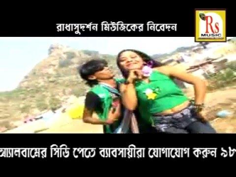 Bengali FOLK Song |  Kobe Amar Bou Hobe Tumi | Samiran Das | Bengali Songs 2016 | Rs Music