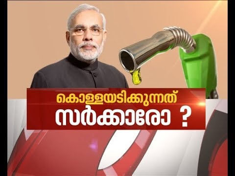 Why are petrol and diesel prices rising while crude is falling? | News Hour 14 Sep 2017