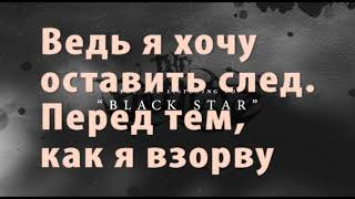 Download Timati Мот Назима Terry Скруджи Егор Крид - Ракета (текст) Mp3 and Videos