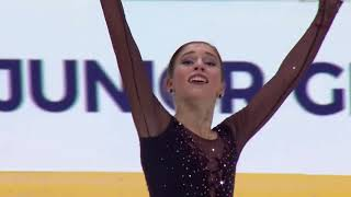 Анастасия Архипова Украина | ISU Гран При (юниоры) 2018 Каунас | Произвольная программа (девушки)
