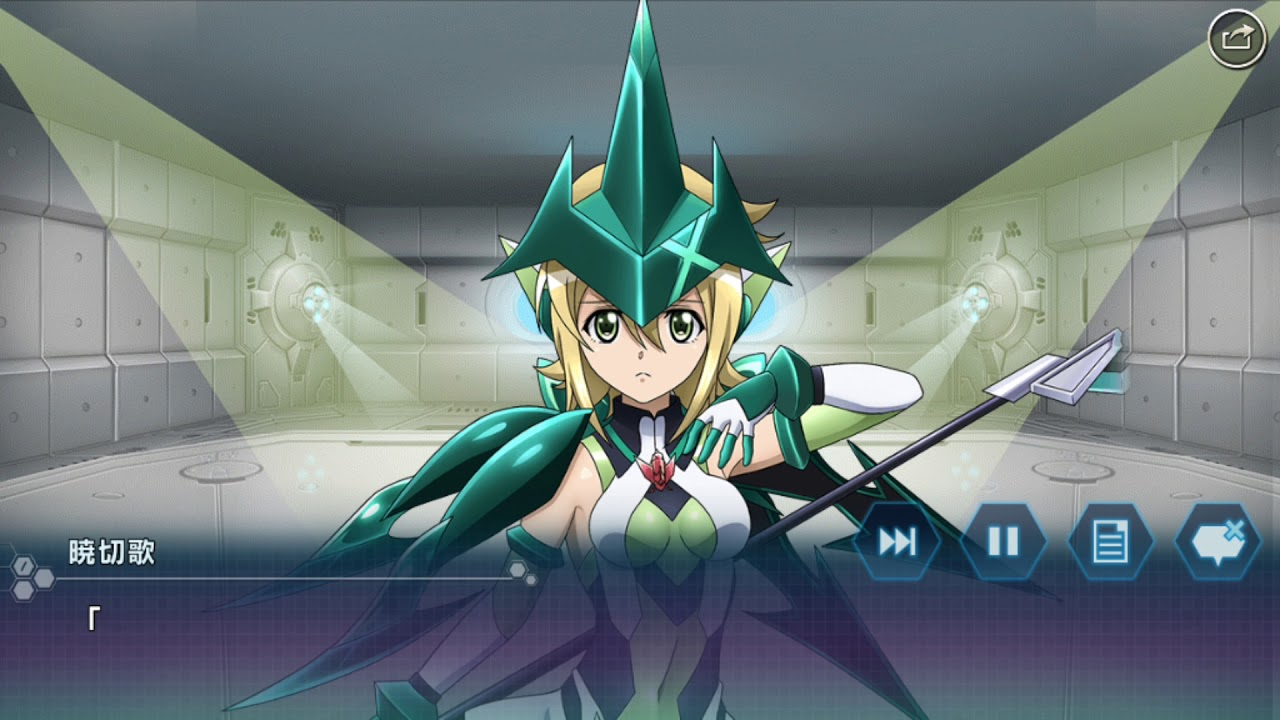 Symphogear XD | シンフォギアXD UNLIMITED Memorial Quest Shirabe and Elfnein