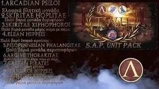 Παρουσίαση Σπαρτιατικών μονάδων TWH Unit Pack S.A.P Total War Rome 2